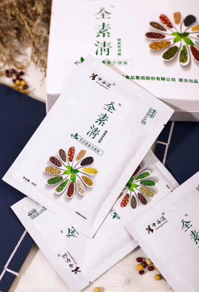 黑龙江吉九中谷道生物科技有限公司(全素清上市公司)